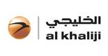 al-khaliji